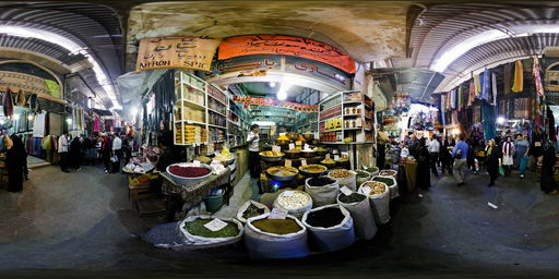 ادویه فروش، بازار قدیم شیراز